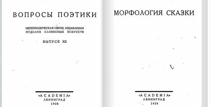 Морфология сказки, 1928