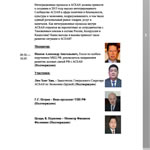 INDICATIVE PROGRAM BUSINESS FORUM RUSSIA-ASEAN