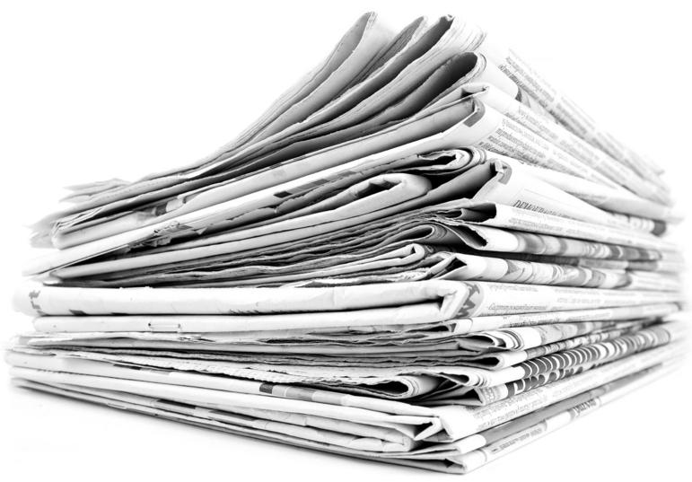 Свободная газета плюс