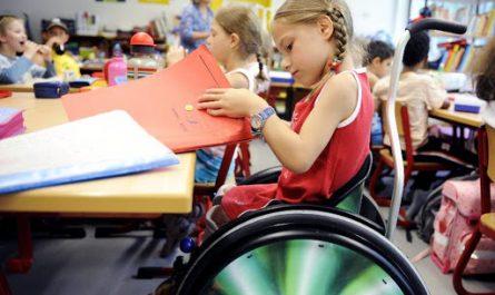Социализация детей с ограниченными возможностями