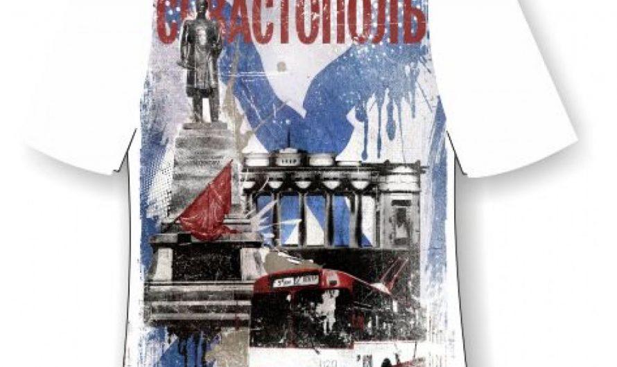 Сувенирные футболки в Севастополе
