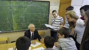 Преподаватель: культура, мастерство, творчество