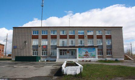 Кочневский Дом культуры Колос