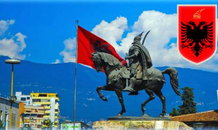 Символы Албании