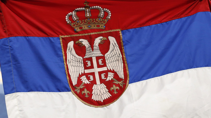 Символы Сербии