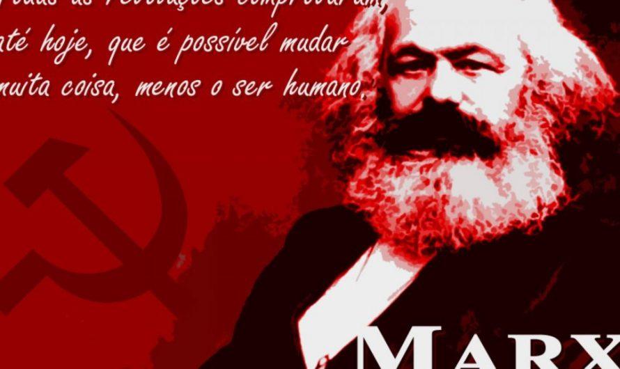 Марксизм: переосмысление и развитие на междисциплинарной основе
