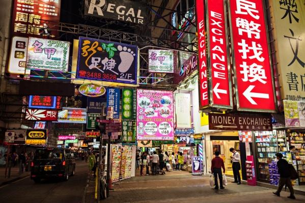 Международный коммерческий арбитраж в Китае