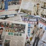 Пресса Гонконга