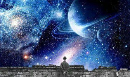 Общая концепция мироздания