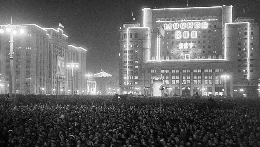 По старой и новой Москве