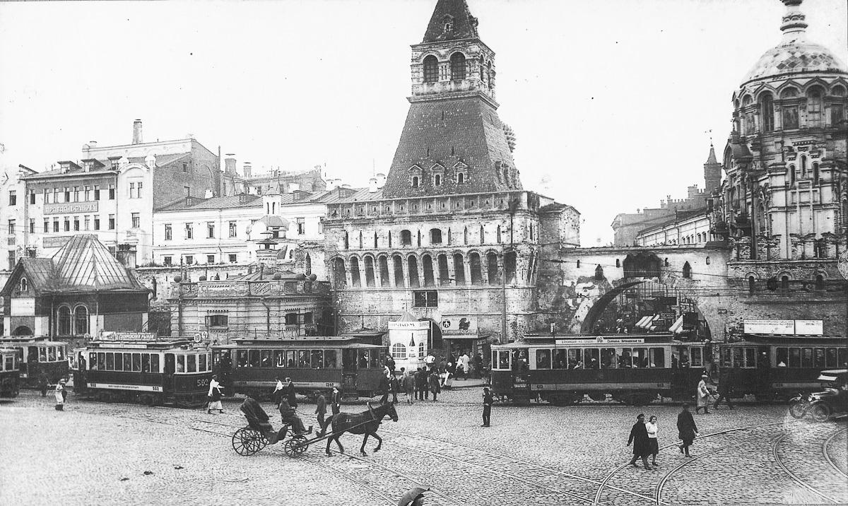 Москва 1947 года