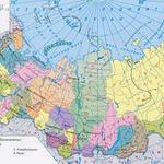 Экономическая география СССР
