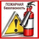 Расчет взрывопожароопасности метана, нефти, торфа