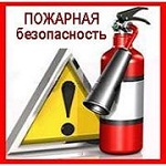 взрывопожароопасности метана, нефти, торфа