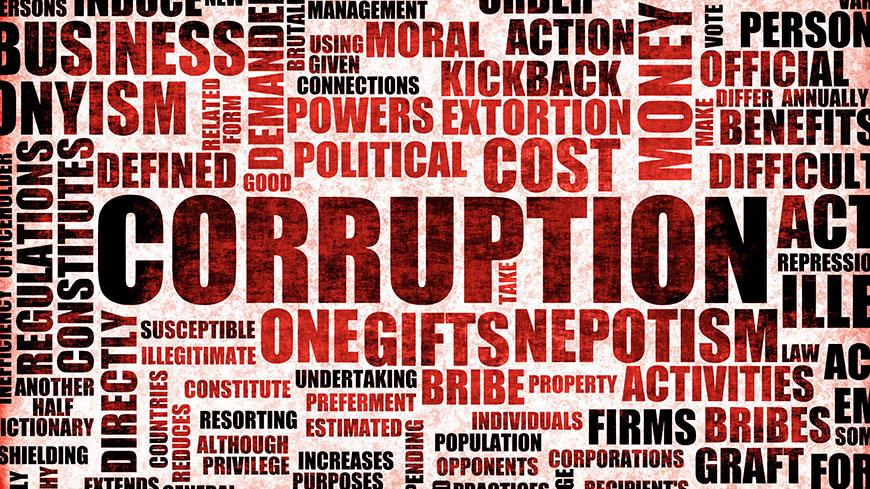 сorruption