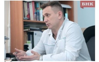 Главный внештатный хирург Коми Александр Коюшев