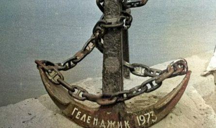 Геленджик 1973