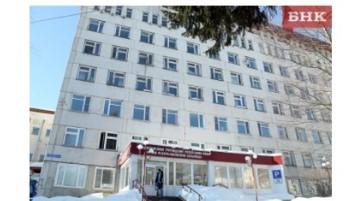Коми республиканская больница отметила 95 лет работы
