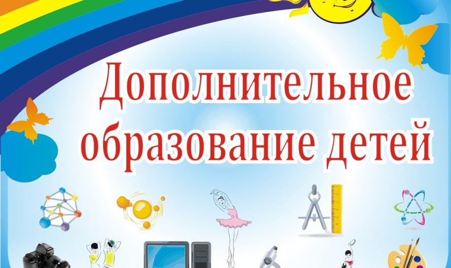 Педагогические  условия успешного обучения изобразительному искусству в системе дополнительного образования