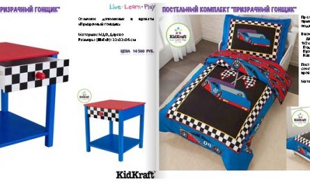 KidKraft демо каталог