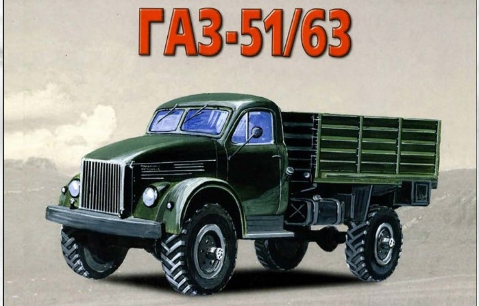 Армейские автомобили ГАЗ 1946-1975