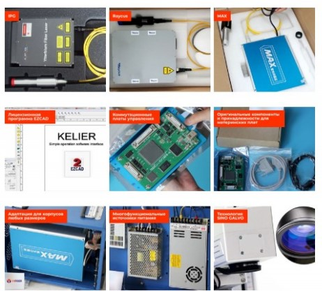 INFIBIR — лазерные маркираторы
