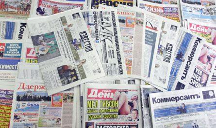 Пути оптимизации работы рекламной службы газеты