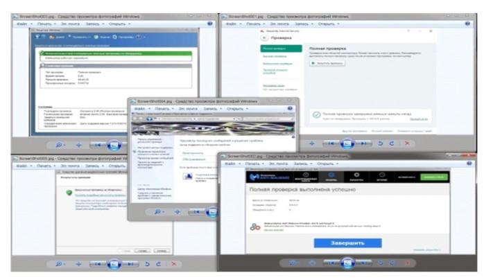 Единый регламент технического обслуживания Windows 2016