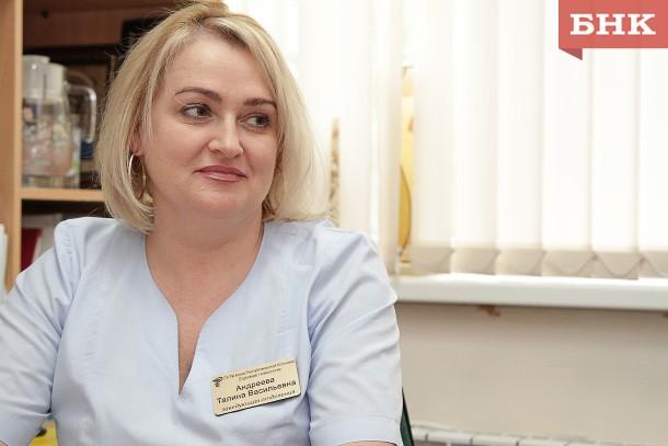 Акушер-гинеколог Талина Андреева : «Сохранить здоровье женщинам Коми помогают высокие технологии»